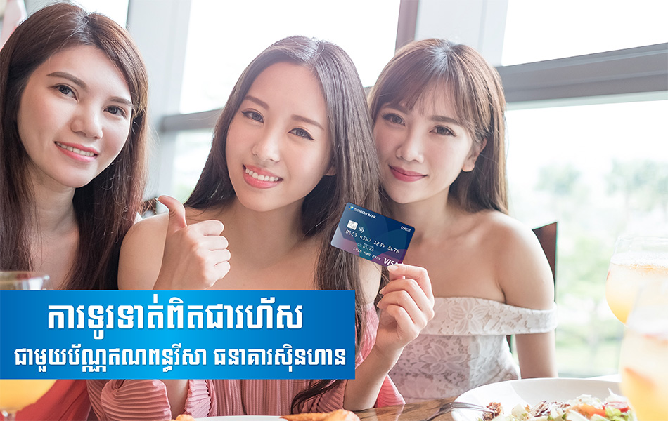 Personal Loan Cardloan banner